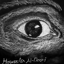 dark drawing of a closeup of a human eye