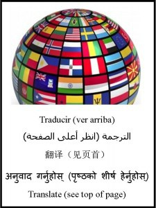 "Image says ""translation -- see top of page"" in Spanish, Chinese, Nepali, Arabic, and English."