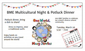 Flyer for Multicultural Night (English Version)